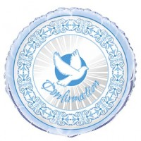 Confirmation Blue Radiant Cross Foil Balloon Packaged