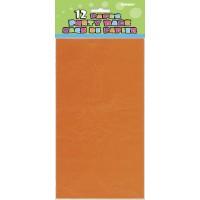 """Orange Paper Party Bags 10""""H x 5 1/4""""W x 3 1/2""""D 12CT."""