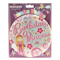Princess Party Badge (15cm)