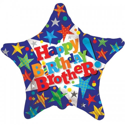 "Happy Birthday Brother - 18"" Star Foil Balloon"