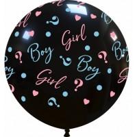 "Boy or Girl? Gender Reveal 24"" Latex Balloon 1ct"