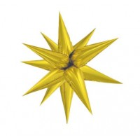 Large Gold 3D Starburst Balloon 100cm.