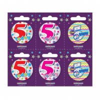 Age 5 Small Badges (5.5cm)