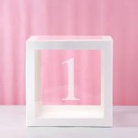 1 (Number one)Transparent Balloon Box 30x30x30cm