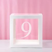 9 Transparent Balloon Box 30x30x30cm