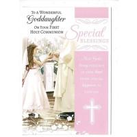 Communion Goddaughter Pack of 12