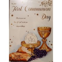 On Your First Communion Day - Boy and Girl - Pack Of 12