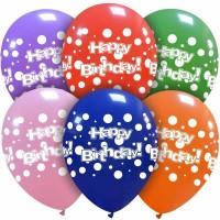 "Superior 11"" Happy Birthday Polka Dot Latex 50ct"