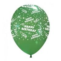 "Superior 11"" Happy Birthday Stars and Streamers Latex 50ct"