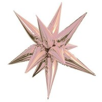 Large Rose Gold 3D Starburst Balloon 70cm.