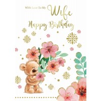 Happy Birthday - Wife - Pack Of 12