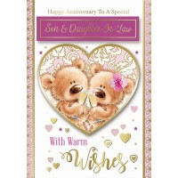 Anniversary Wishes - Son & Daughter In Law - Pack Of 12